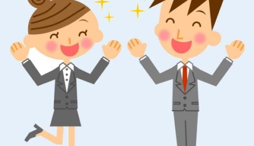 大阪のキャリアアップ助成金正社員化コースの無料相談実施中です